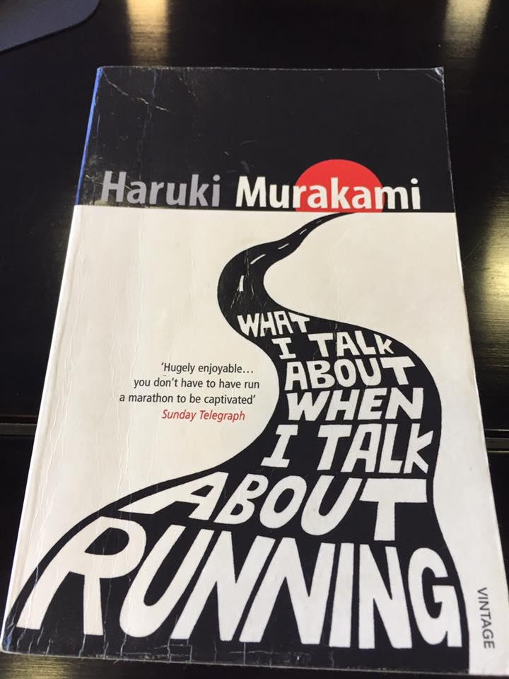 關於跑步,我說的其實是